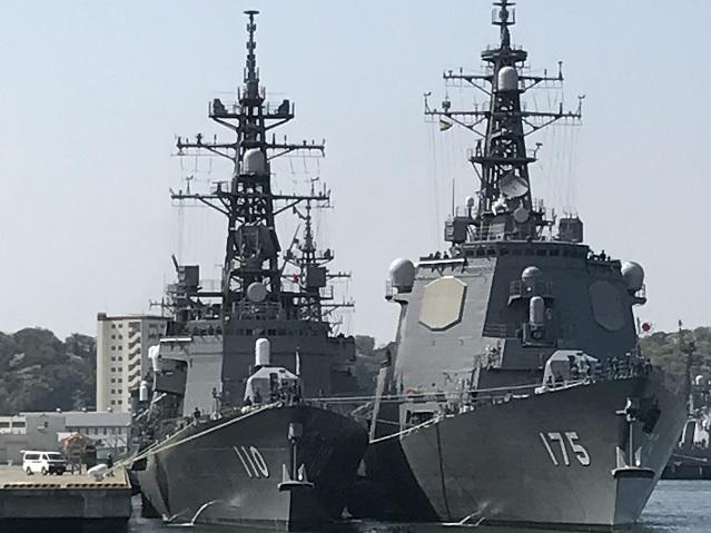 防衛庁船舶用通路マット